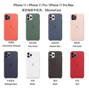 For iPhone 11 pro/11/11 Pro Max Official case with LOGO Silicon Case 1:1