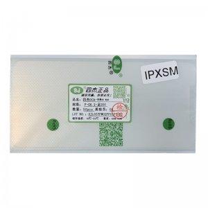 For iPhone Xs Max OCA 50Pcs/Pack