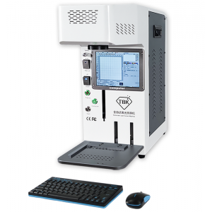 TBK-958B Mini Laser Marking Machine for iPhone Back Glass Removal
