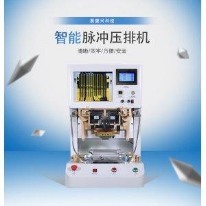 Upgrade ZH-015 LCD Flex Pulse Pressing Machine Hot Mobile Phone Press Spot Welder Soldering Machine