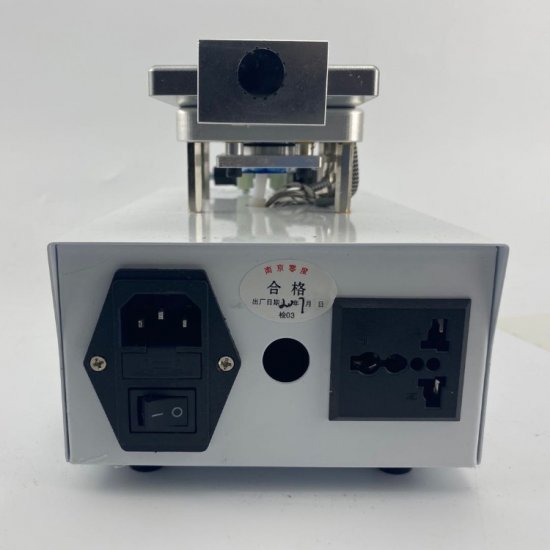 NJLD LCD Separator Machine and Glue Remover Can 360 Degrees Rotaion for iPhone Samsung LCD Refurbishing