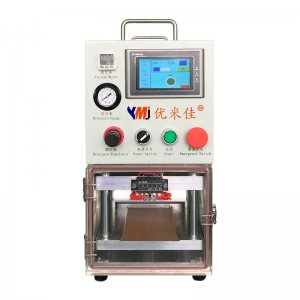 YMJ Portable Vacuum Laminating Machine and OCA Film Laminator