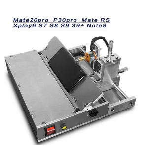For Samsung Huawei Middle Frame Separator Cutter Machine