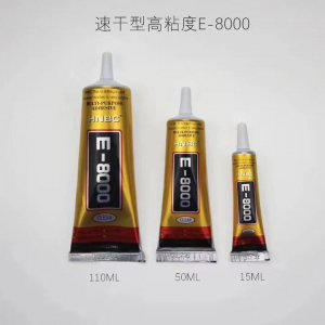 Strength Super Adhesive Clear Liquid E-8000