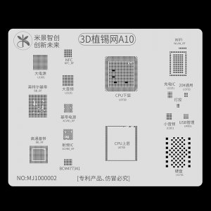 A10 Mijing 3D BGA Reballing Stencil for iPhone 7/7+