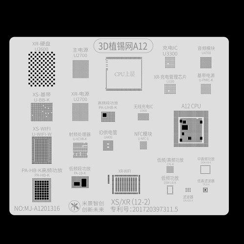 A12 Mijing 3D BGA Reballing Stencil for iPhone XS/XR