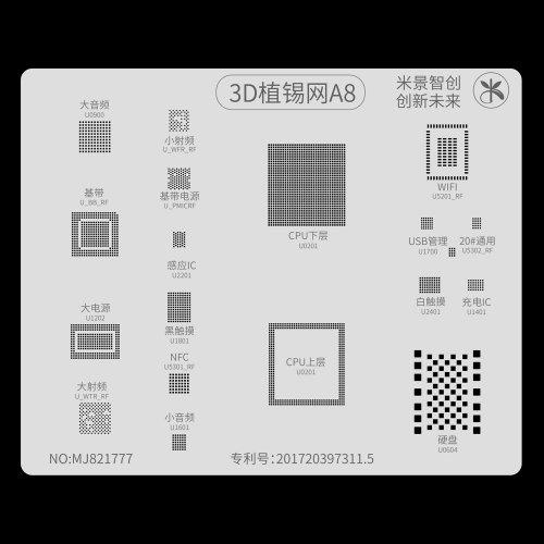 A8 Mijing 3D BGA Reballing Stencil for iPhone 6/6+
