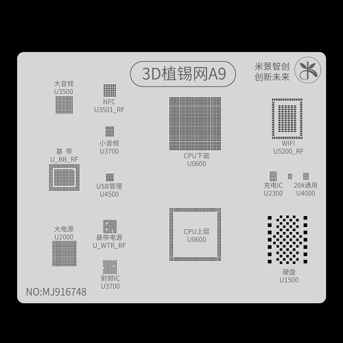 A9 Mijing 3D BGA Reballing Stencil for iPhone 6S/6S+