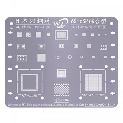WL Universal BGA Reballing Stencil Kit Tin Mesh Solder Template for iPhone 6s 6s Plus