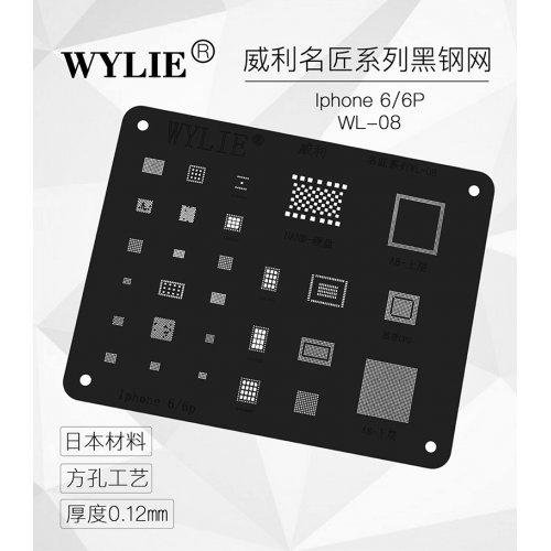 WYLIE Black BGA Reballing Stencil for iP6/6+