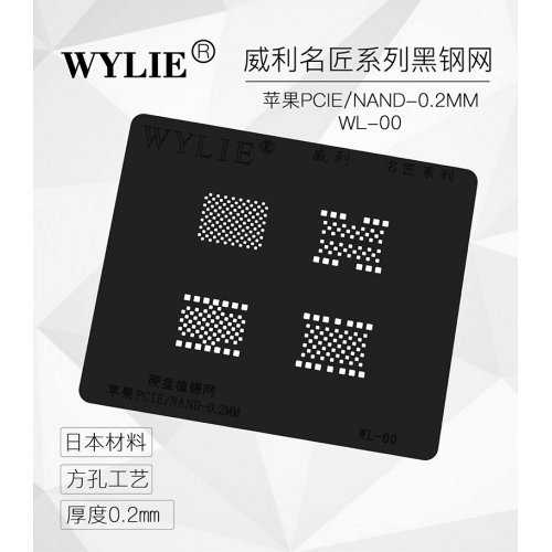 WYLIE Black BGA Reballing Stencil for iPhone PCIE/NAND