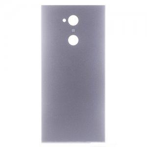 Sony Xperia XA2 Ultra Battery Door Silver Ori