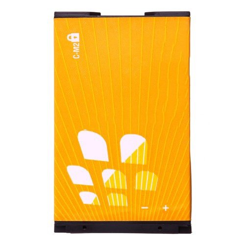 For BlackBerry Pearl 8100, Pearl Flip 8220 Battery