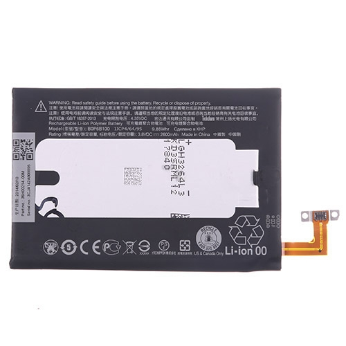 For HTC One M8 Battery