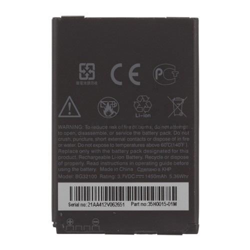 For HTC Desire Z Battery