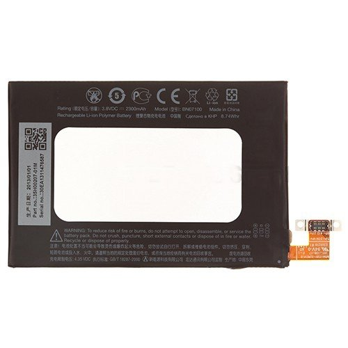For HTC One Battery