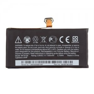 For HTC One V Battery