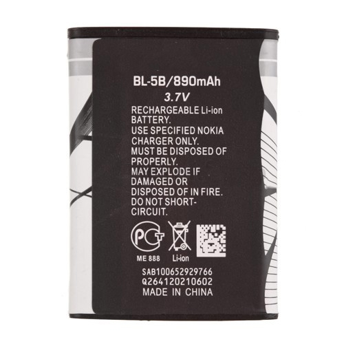 For Nokia 5300, 5300 XpressMusic, N80, N90 Battery