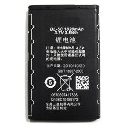 For Nokia E50 Battery