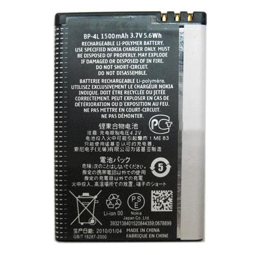 For Nokia E90 Battery
