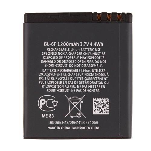 For Nokia N95 8GB Battery