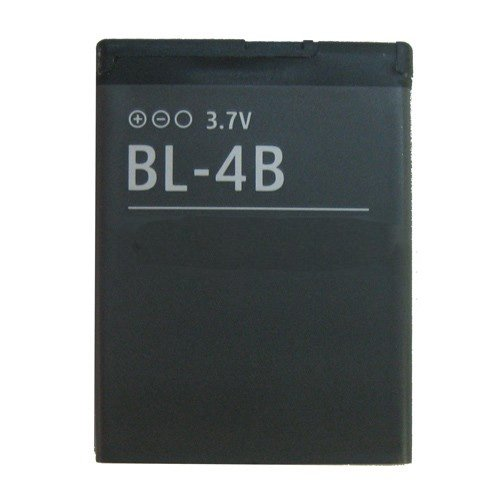 For Nokia 5000 Battery