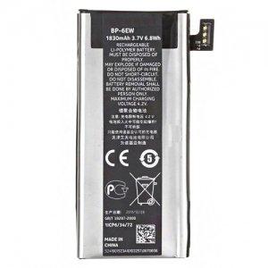 For Nokia Lumia 900 Battery