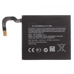For Nokia Lumia 925 Battery