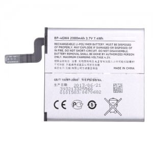 For Nokia Lumia 720 Battery