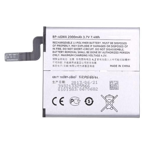 For Nokia Lumia 720 Battery