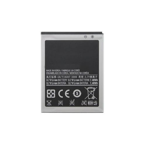 For Samsung i9100 Battery