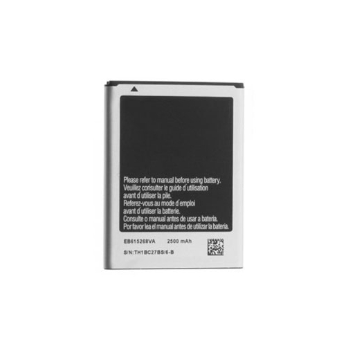 For Samsung N7100 Battery