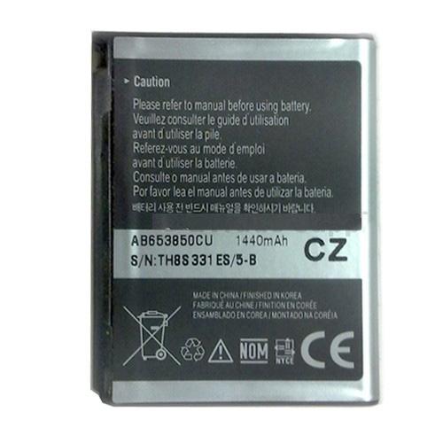 For Samsung Omnia SCH-i910 Battery