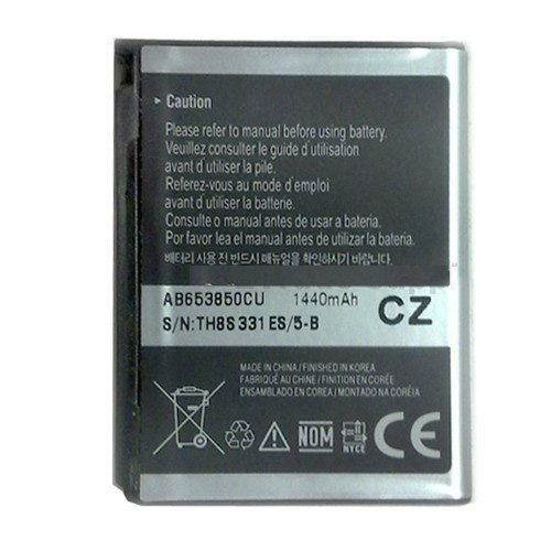 For Samsung Omnia SCH-i910 Battery