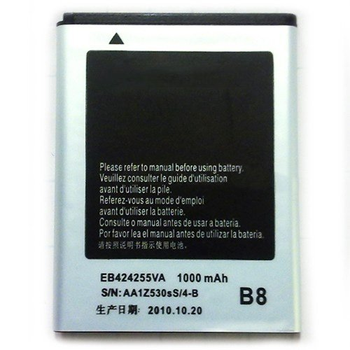 For Samsung Gravity Touch T669 Battery