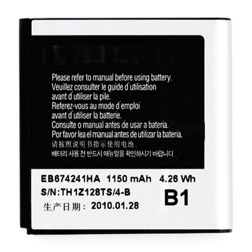 For Samsung Mythic A897 Battery