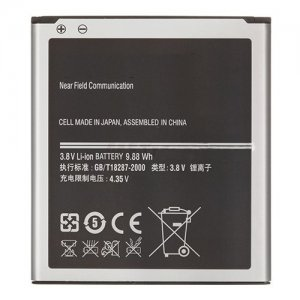 For Samsung Galaxy S4 GT-I9505 Extended Life Battery