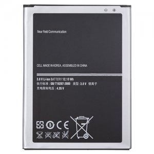 For Samsung Galaxy Mega 6.3 I9200 Battery