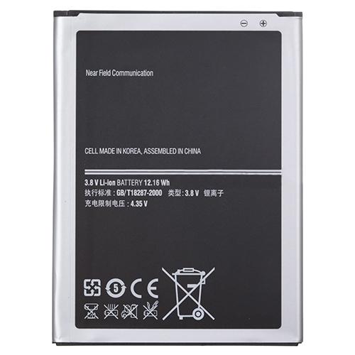 For Samsung Galaxy Mega 6.3 I9200 Battery