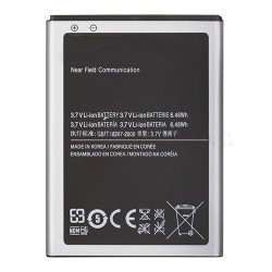 For Samsung Galaxy Nexus GT-I9250 Battery