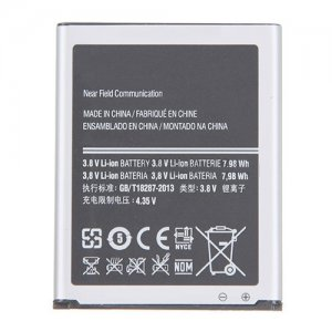 For Samsung Galaxy S III I747 Battery