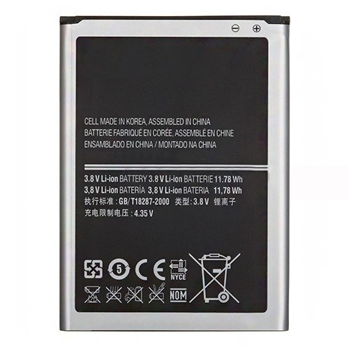 For Samsung Galaxy Note 2 SGH-i317 Battery