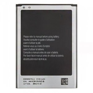 For Samsung Galaxy Note II SCH-I605 Battery