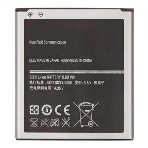 For Samsung Galaxy S4 SCH-I545 Battery