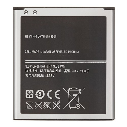 For Samsung Galaxy S4 SCH-I545 Battery
