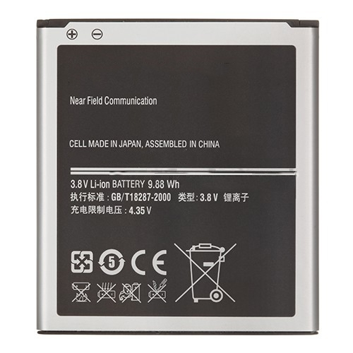 For Samsung Galaxy S4 SGH-M919 Battery