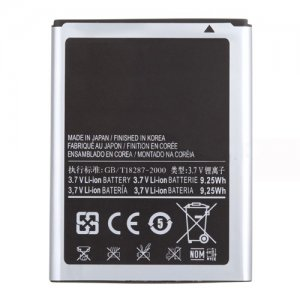 For Samsung Galaxy Note SGH-I717 Battery