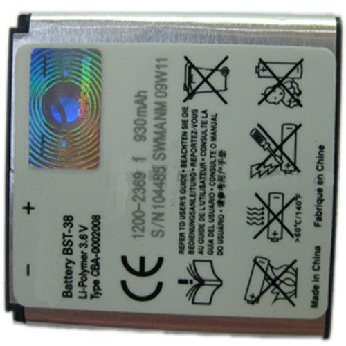 For Sony Ericsson W580 Battery