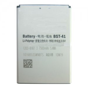 For Sony Ericsson XPERIA X1 Battery