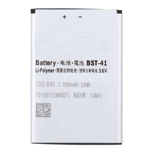 For Sony Ericsson Xperia X10 Battery